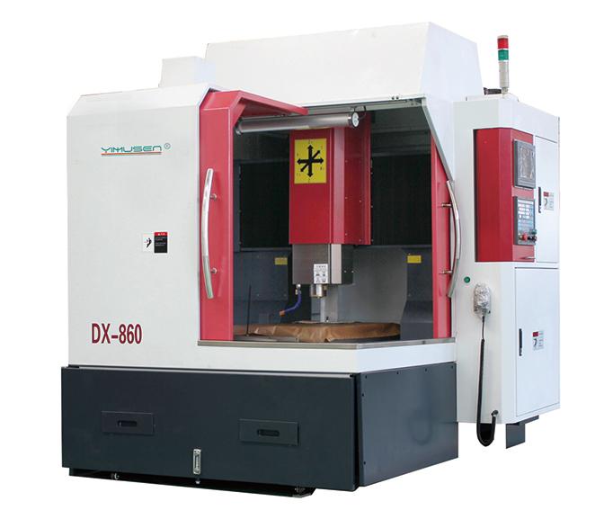 YMS-DX650A/650/860/880高速雕铣机